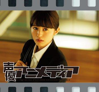 #逢田梨香子 さんが大好きな映画の登場人物をRIKAKO流に表現していく連載『RIKAKO'S FILM』。好評発売中の声優アニメディア5月号では、この時期学生が行う就職活動にスポットをあてた作品をピックアップ!『ちょっとしたホラー作品です』と逢田さんが語る映画をRIKAKO流に表現してもらいました。