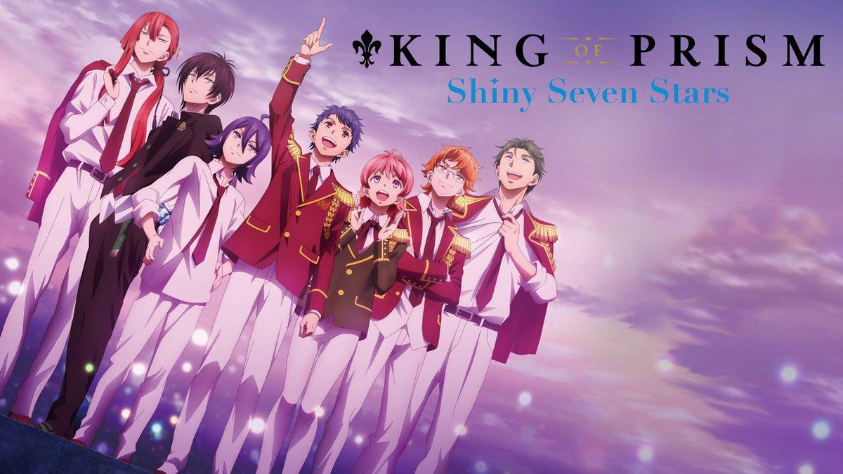Netflix Japan Anime's photo on #kinpri