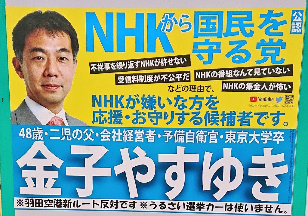 渋谷区議選レベル高すぎやろ。