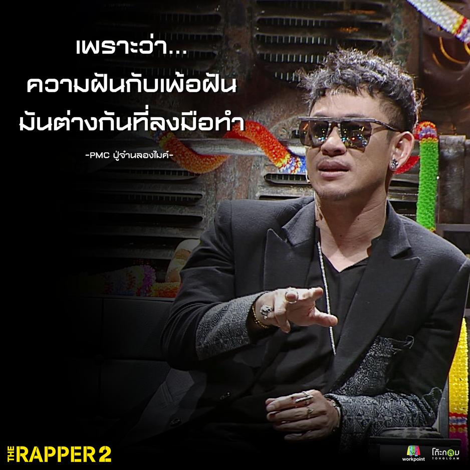RT @therapperth: