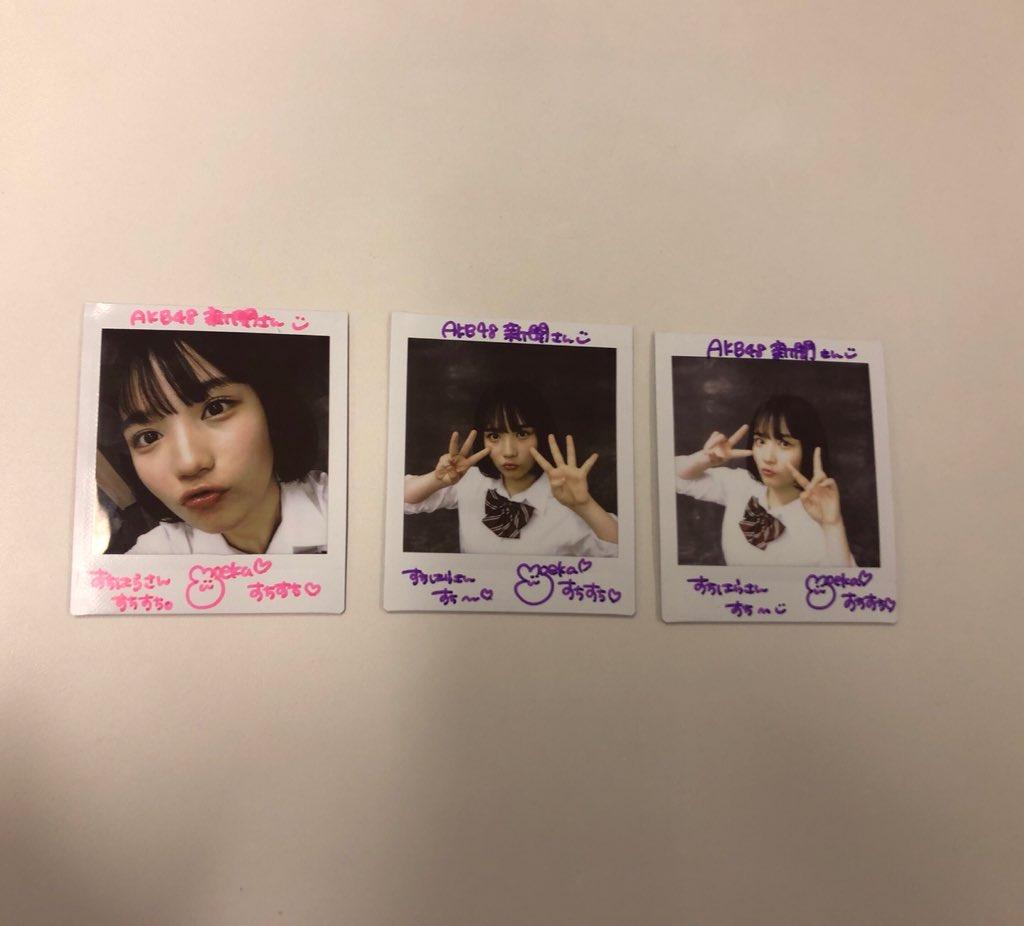 矢作萌夏「今月のAKB48新聞は私が『ソロ表紙』、指原の表紙は『裏面』」