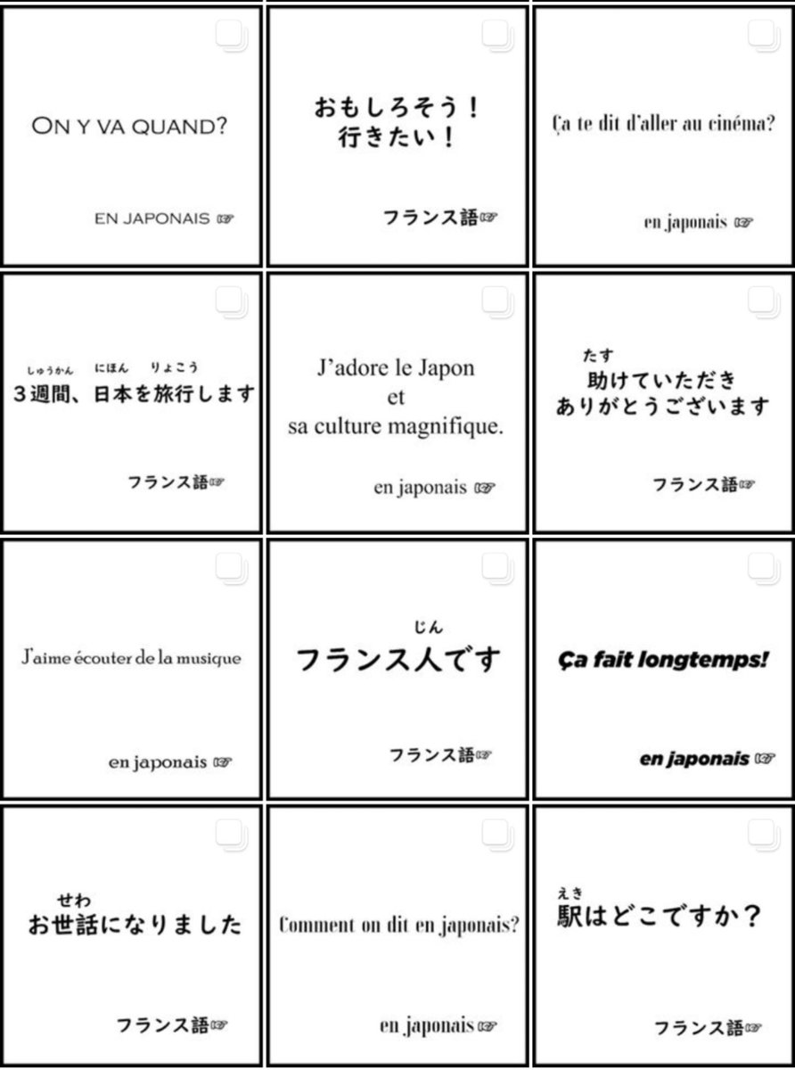 Mari Cahier Du Japon At Cahierdujapon Twitter