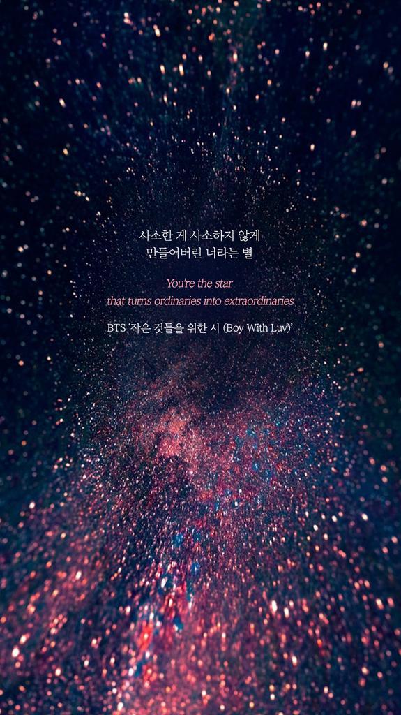 Dandanakka official video song
