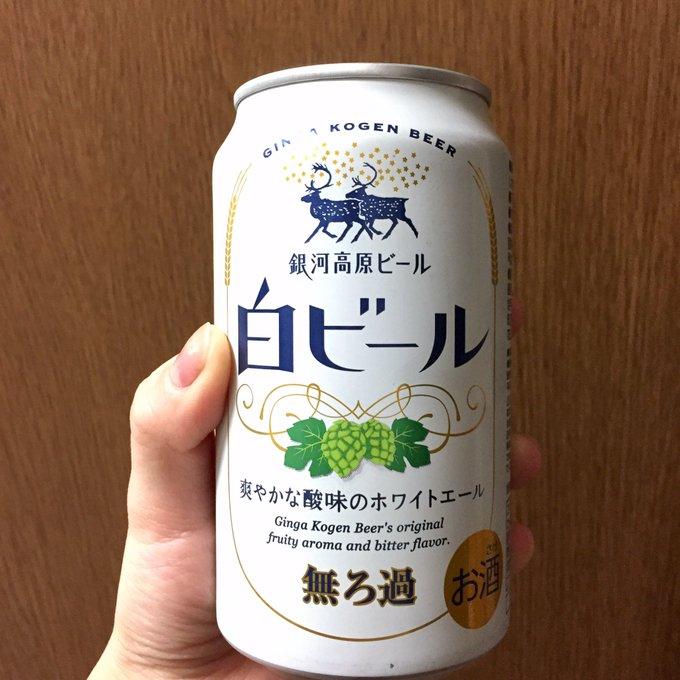 sake_ba_junの画像