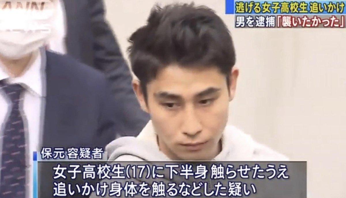 簿 事件 日本 凶悪