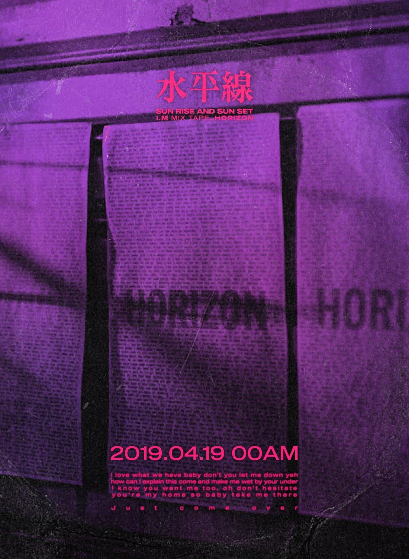 [#MONSTA_X] #몬스타엑스 #IM #MIXTAPE <#HORIZON>  COMING SOON 2019.04.19 00AM (KST) https://t.co/pzoH1vZrAj