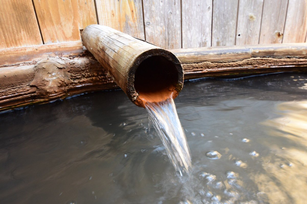 টুইটারে #塩化物泉 হ্যাশট্যাগ