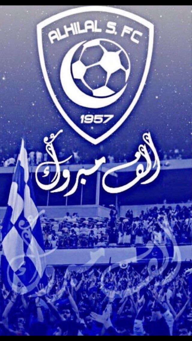 RT @FManawer: #الهلال_والاهلي https://t.co/Kc5IpPHdKi