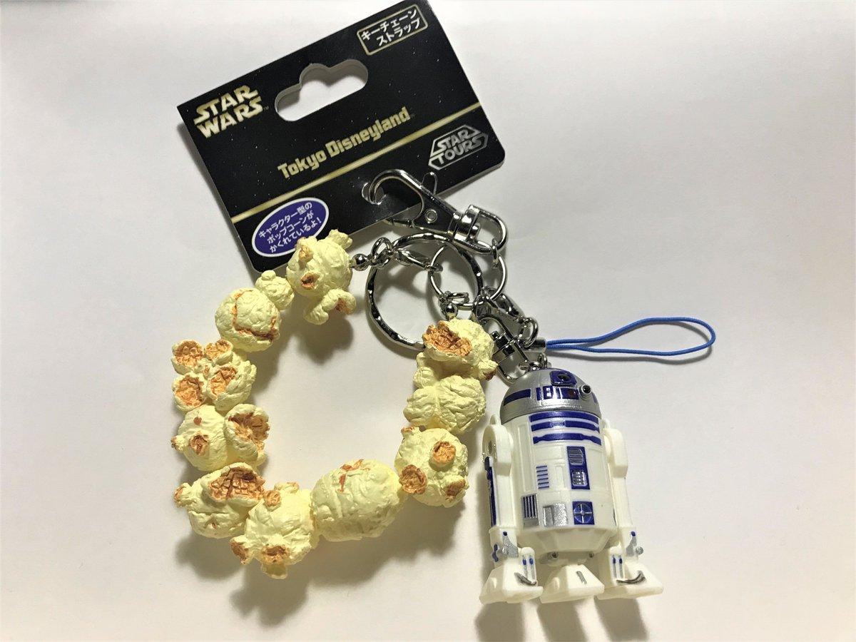 R2-D2ポップコーンバケット型キーチェーン