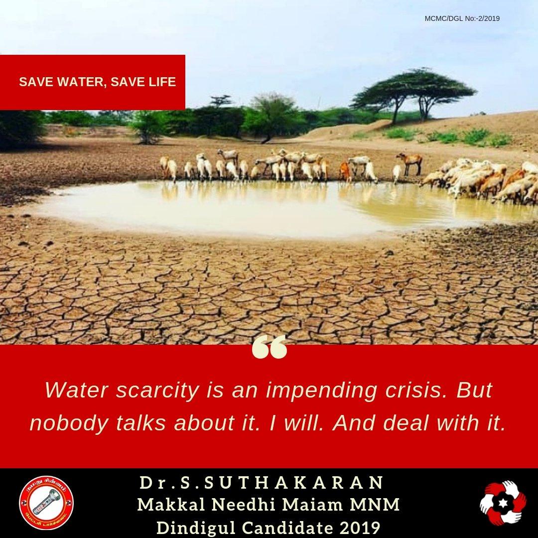 Dr Suthakaran MNM 2019 Dindigul (@DrSuthakaran)   Twitter