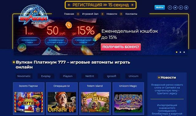 официальный сайт казино kazino 777 рабочая ссылка