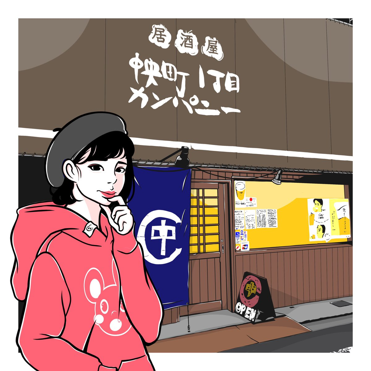 Kozi69コヲジロック On Twitter 固定用最近のイラストまとめ