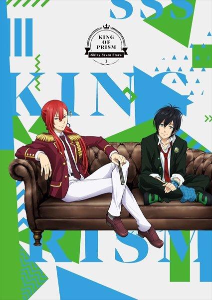 KING OF PRISM (キンプリ)公式's photo on #kinpri