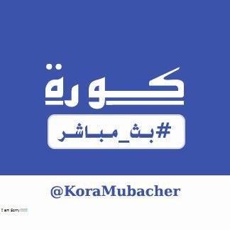 #الهلال_والاهلي Photo