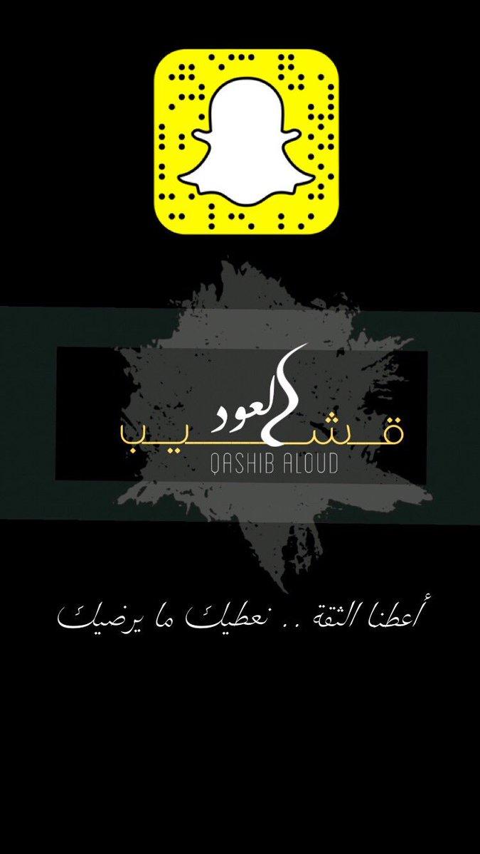 RT @Kushayb2003: #الهلال_والاهلي https://t.co/k9i9GMDBfZ