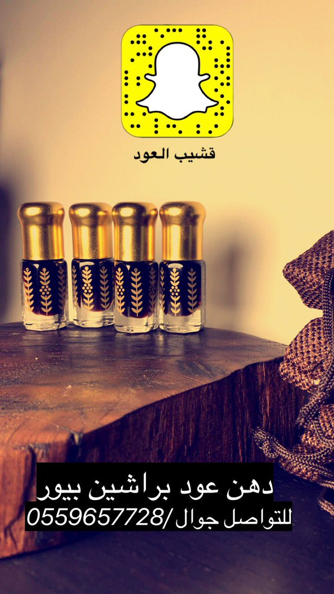 RT @Kushayb2003: #الهلال_والاهلي https://t.co/TKZcx9gVUW