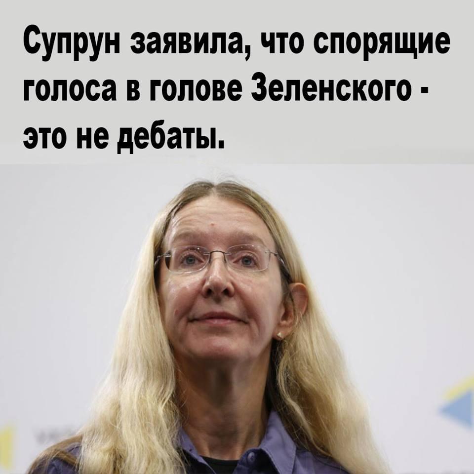 15% українців вважають, що дебати вплинуть на їхній вибір президента, для 51,3% - не мають значення, - опитування КМІС - Цензор.НЕТ 6667
