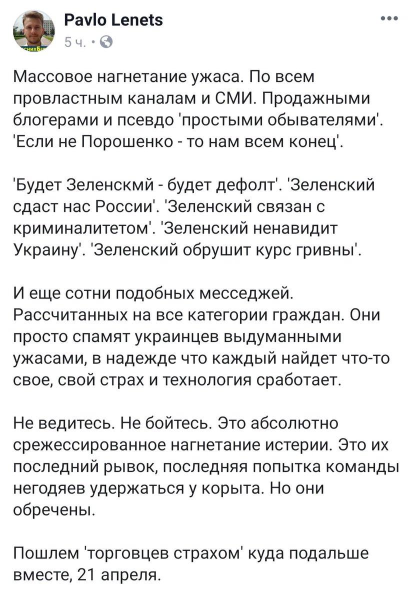 Другий тур виборів буде так само зразковим, як і перший, і ніхто не зірве його, - Порошенко - Цензор.НЕТ 8412