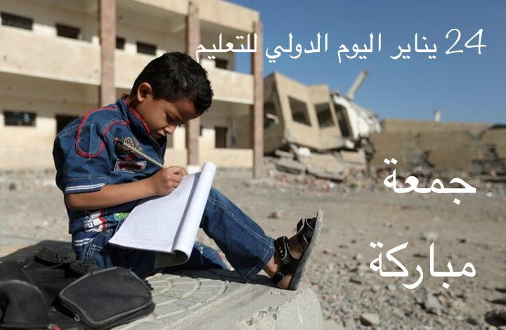 Persistent to study even if #America_Britain_Saudis_Emirates exert their highest efforts Not Just to stop them from learning but Also to starve and deprive them from their basic human needs.  #YemenForgottenWar <br>http://pic.twitter.com/rcfpr5TEE7