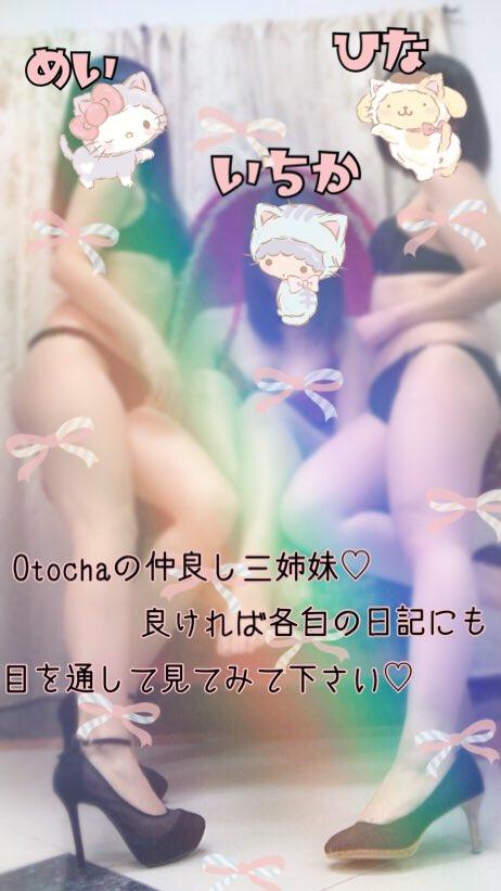 おはようございます☀️  最近逆ナンパ推しじゃなくなった松本です。何でかって?服装の好みが変わって、ちょっとナンパ向きじゃないだろこれ(・ω・`)ってなったから 笑 それでもいいよって方がいたら、通常商談以外に逆ナンパコースのお誘いもお待ちしております♡  https://www.cityheaven.net/tokyo/A1317/A131703/otocha/girlid-21261737/diary/pd-289886285/…  あとは…