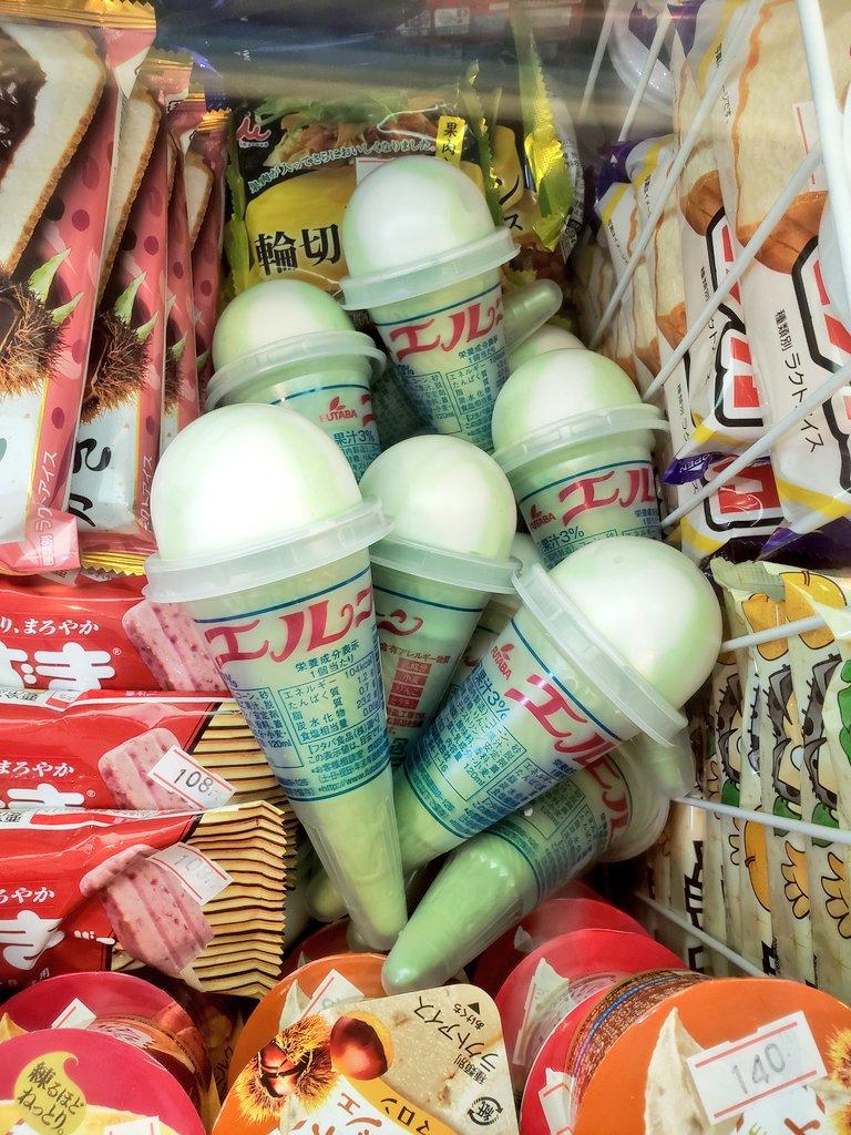 🍦大人気アイス🍦 エルコーン ICEBOX 🍈メロンボール 🍋サクレレモン が入荷😃 #赤羽 #森永製菓 #フタバ食品  #井村屋 #駄菓子屋