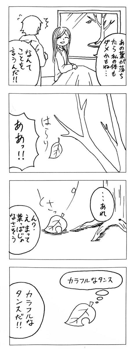ぴぃぇむさんの投稿画像