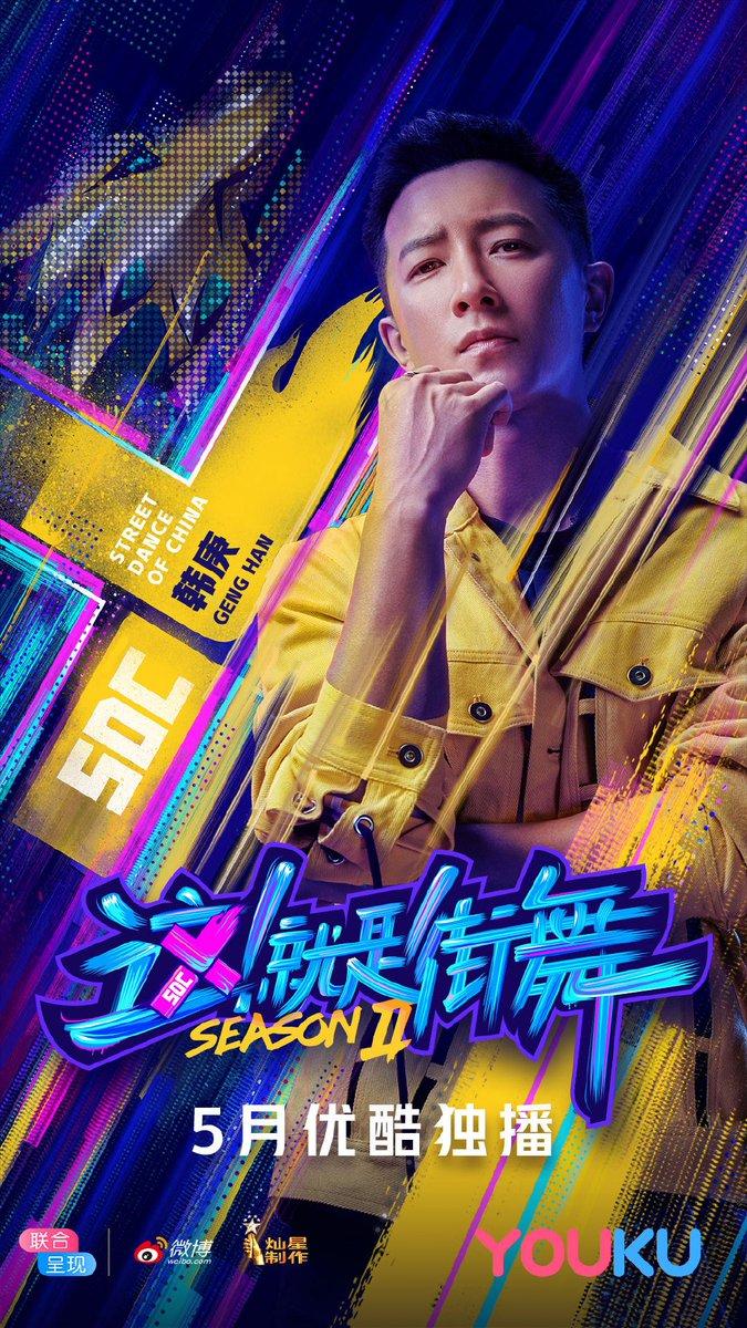 "Hangeng/Hankyung (Ex-Super Junior) >> Album ""Wild Cursive"" - Página 3 D4PqjsVWAAI_bIo"