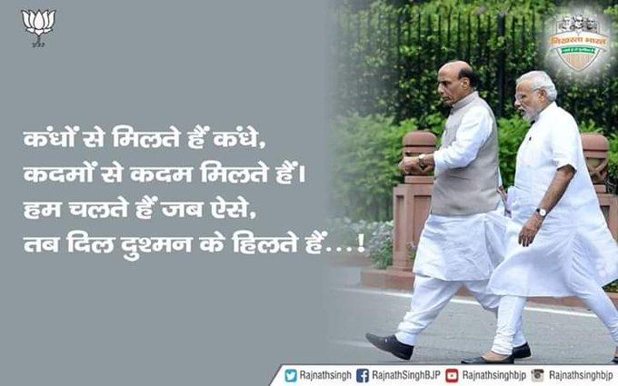 #RajnathPhirSe Photo