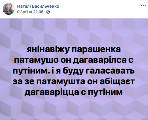 За Зеленского намерены проголосовать 72% избирателей, за Порошенко 25%, - опрос КМИС - Цензор.НЕТ 2468