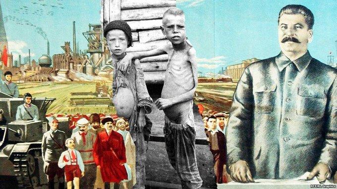 Сталина Фото