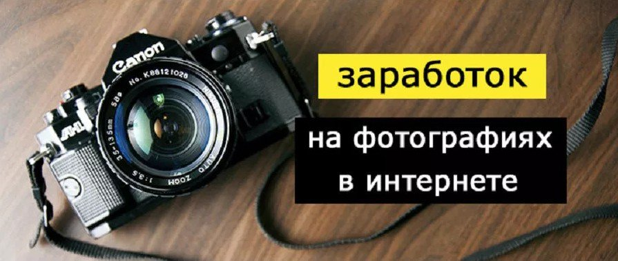 Сайты для публикации фотографий клематиса солидарность
