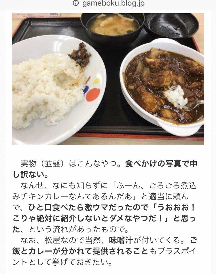 樹村 綾人さんの投稿画像