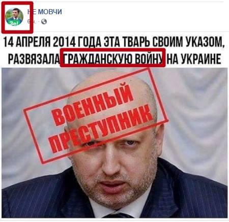 Избиратели в первом туре выборов испортили 224 тысячи бюллетеней, - Слипачук - Цензор.НЕТ 4396