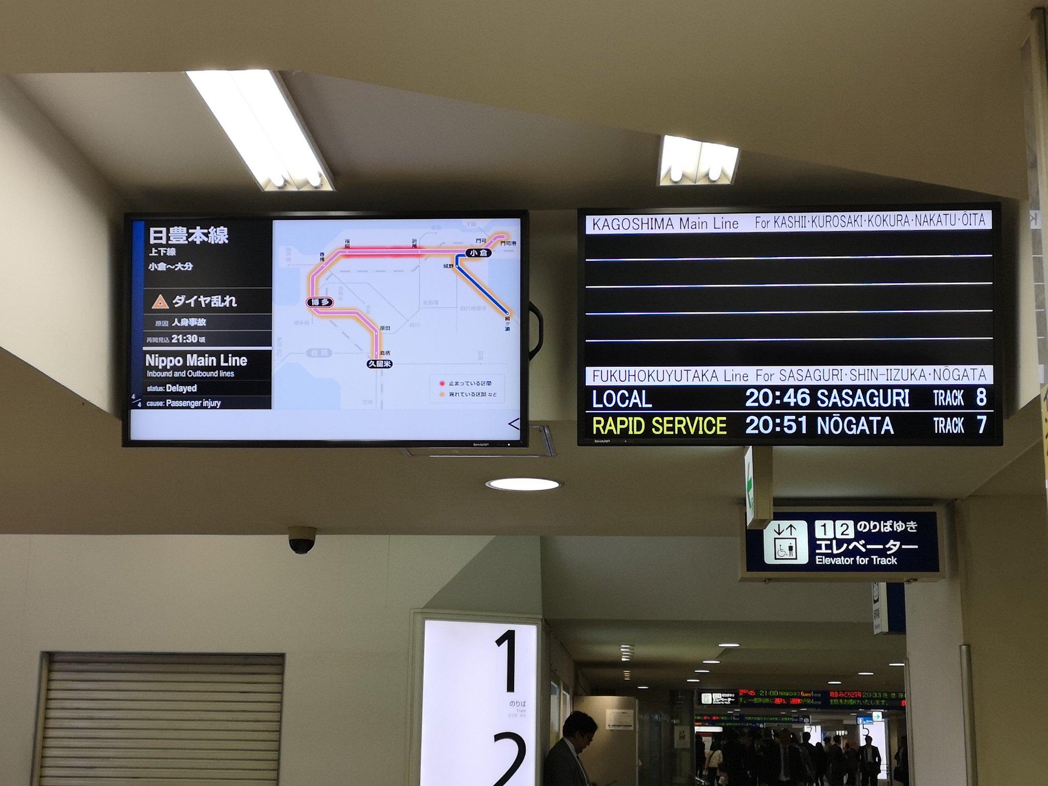 画像,誕生日当日忘れてネイル予約入れてしまい、早めに終わったから急いで博多駅向かったら人身事故で運転見合わせやん( ´Д`)当の本人も電車の中で動けんみたいやし、再開…