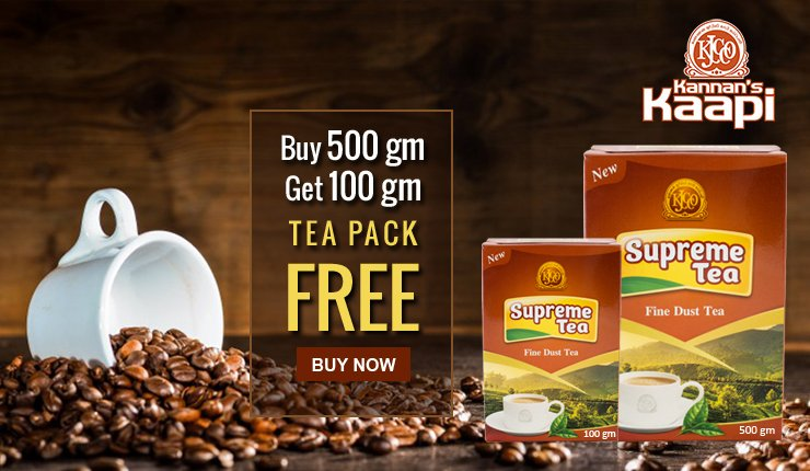 KANNAN JUBILEE COFFEE - Buy 500 gms Tea Pack and Get 100 gms Tea
