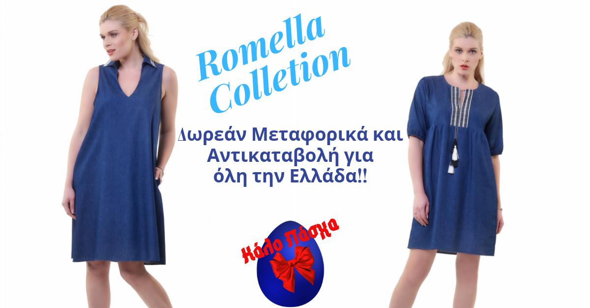 0f8b6d9a8c8e Romella Collection ( Romella Collect)