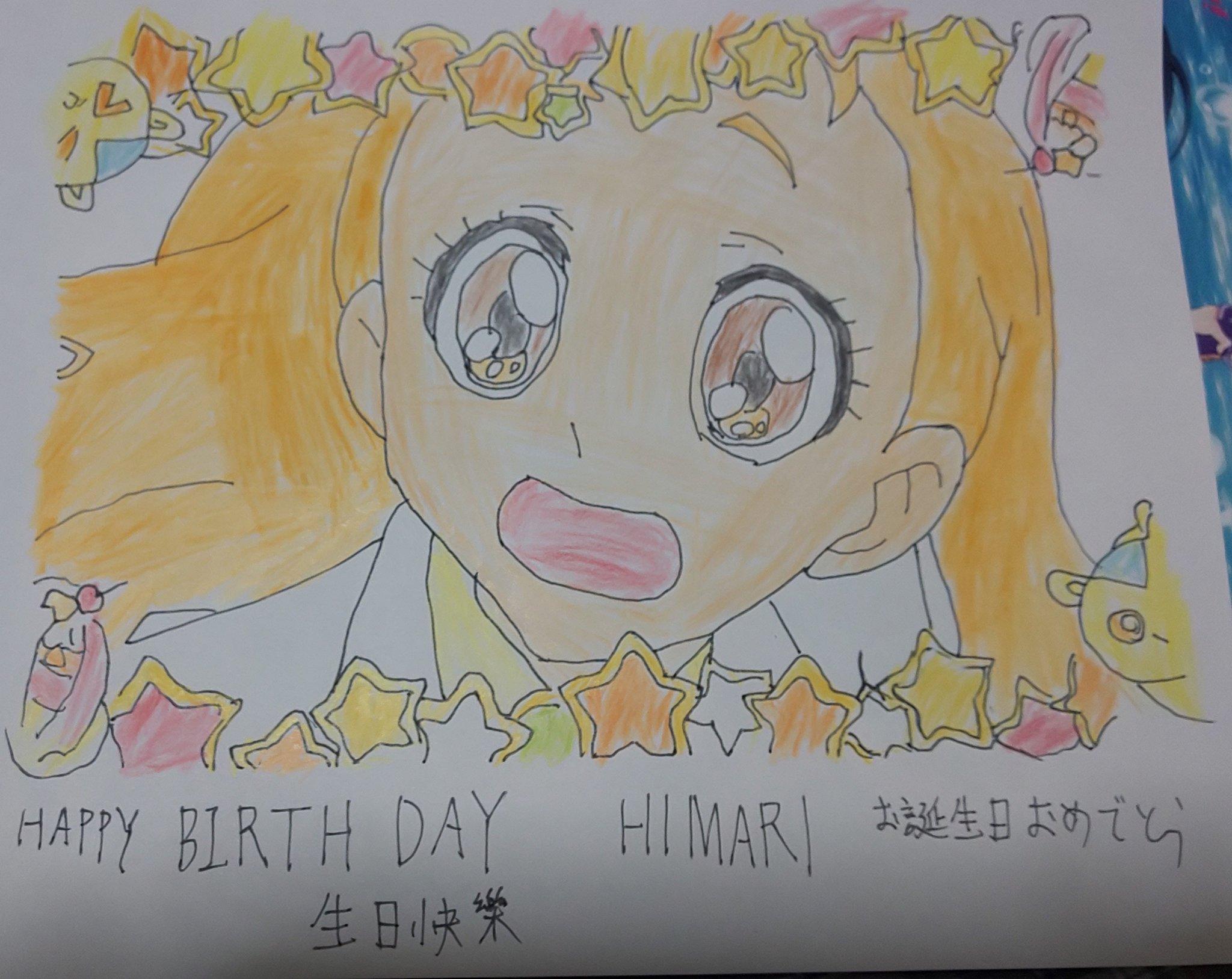 Ban@帰国 (@tokyo_tama)さんのイラスト