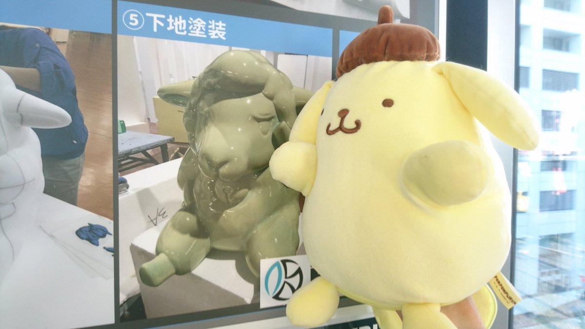 ぽえっと@そうだ、ミレシアン🐑に🍮会いに行こう。東京さんの投稿画像