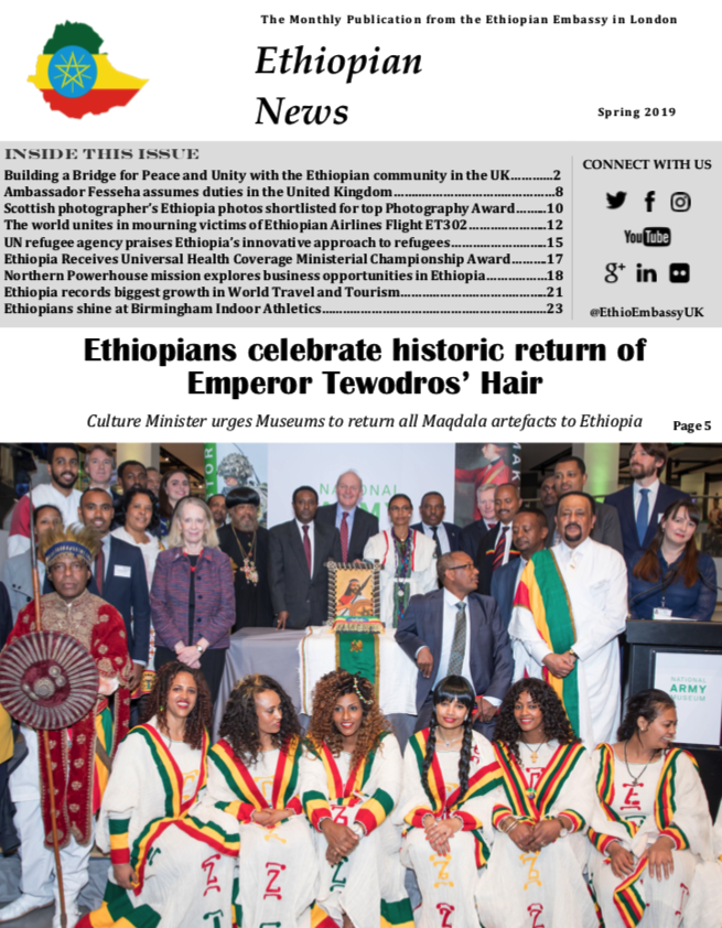 By B Hints || Youtube Ethiopia News 2019