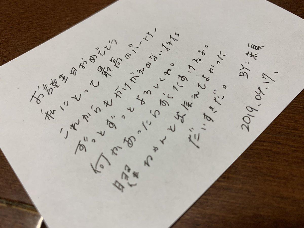 斉藤 朱夏さんの投稿画像