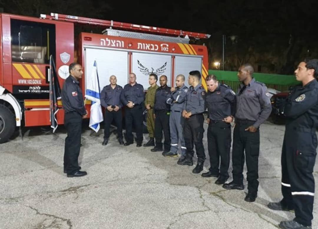 The Israel Project's photo on #fire