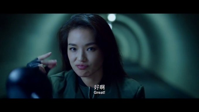 Happy Birthday, Shu Qi!