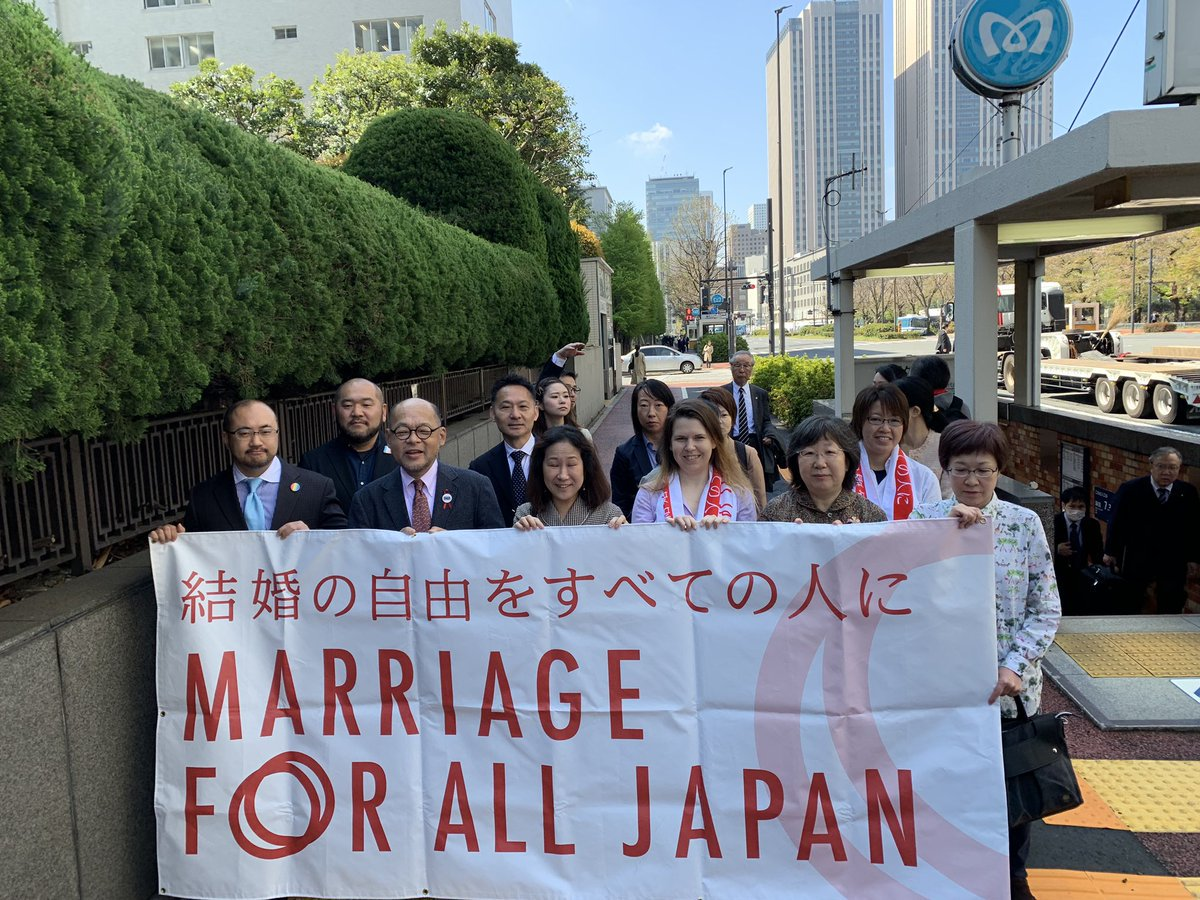 same-sex-marriage-in-japan