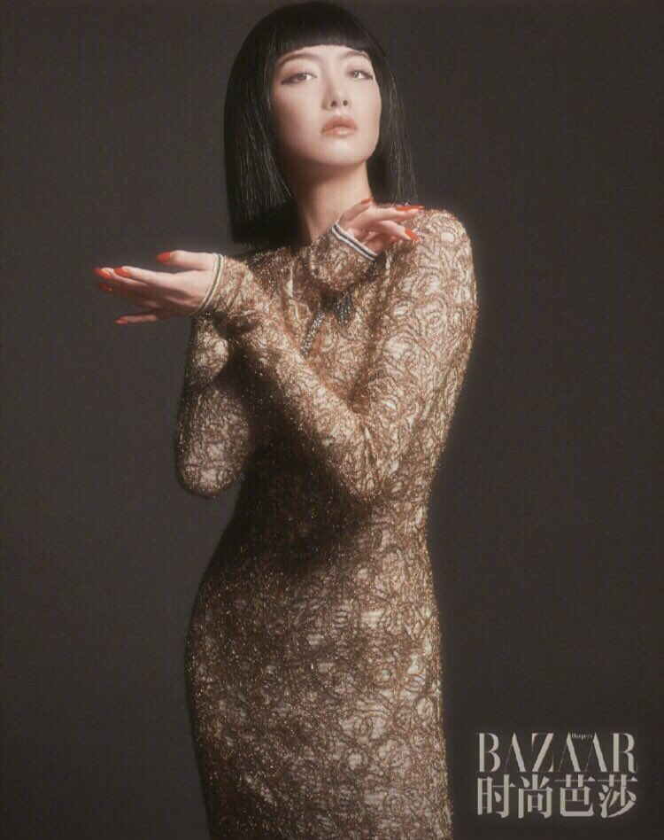 Qian for Harper's Bazaar China May 2019 issue