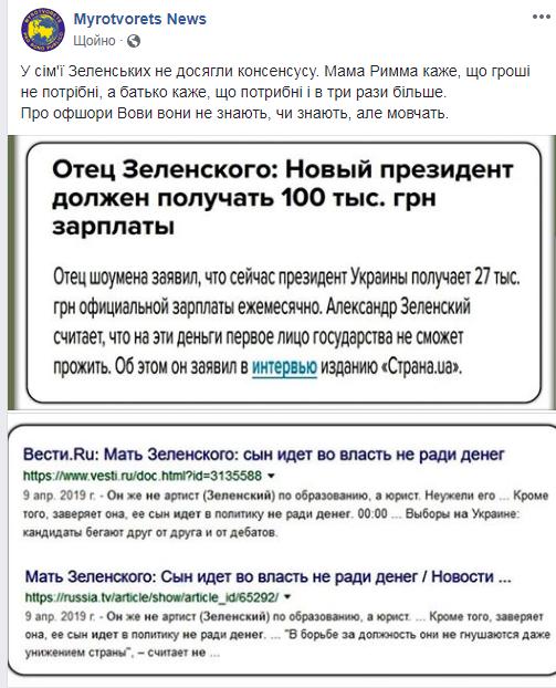 В ближайшее время будут подписаны первые контракты с министерствами обороны стран-партнеров по закупке вооружения для украинской армии, - Полторак - Цензор.НЕТ 2045