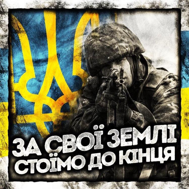 """Активиста """"Відсічі"""" Овчаренко опять задержали за раздачу листовок с агитацией против Зеленского - Цензор.НЕТ 5557"""