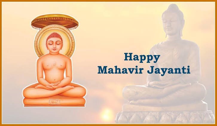 Warm Greetings of #MahavirJayanti. Lord Mahaviras messages of love, peace & non-violence are gift for all of us to make our life better & progressive. Let's take inspiration from him & build a community with peace & love. Happy #MahavirJayanti