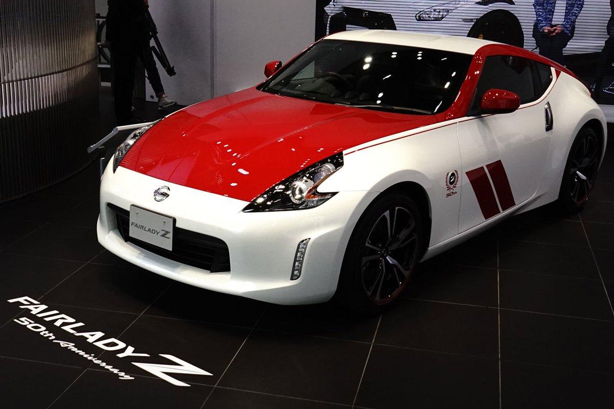 test ツイッターメディア - 【お知らせ】「NISSAN GT-R」 2020年モデルを発表。 あわせて「NISSAN GT-R NISMO」2020年モデルと「NISSAN GT-R」&「フェアレディZ」の生誕50周年記念車を公開 https://t.co/c9SeHjHRqM #NissanGTR #フェアレディZ https://t.co/t34hGTp6fZ