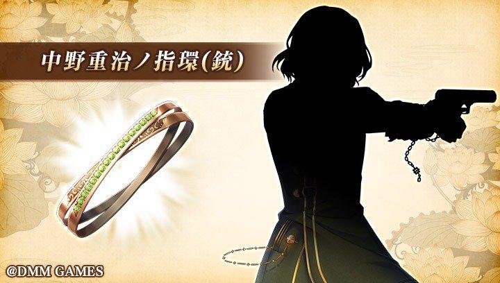 【3人目の指環公開!】 新たな力で武器が変わる、3人目の指環を公開いたします! 4人目の発表は明日の12:00を予定しております。 http://bit.ly/2p2PH1K #文アル