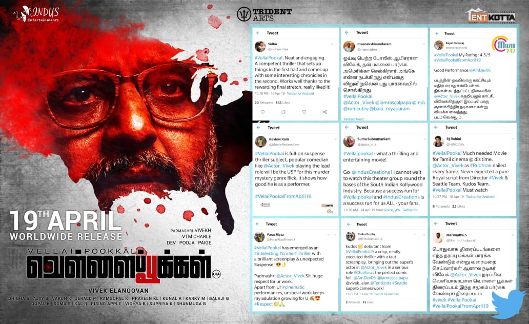 Excellent reviews from the press screening for our first co-production venture, #VellaiPookal.  Releasing in theaters this Friday!
